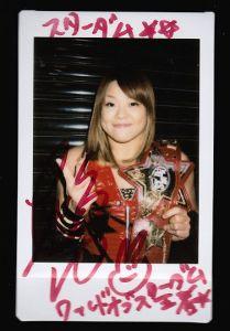 Nanae Takahashi Cheki Card