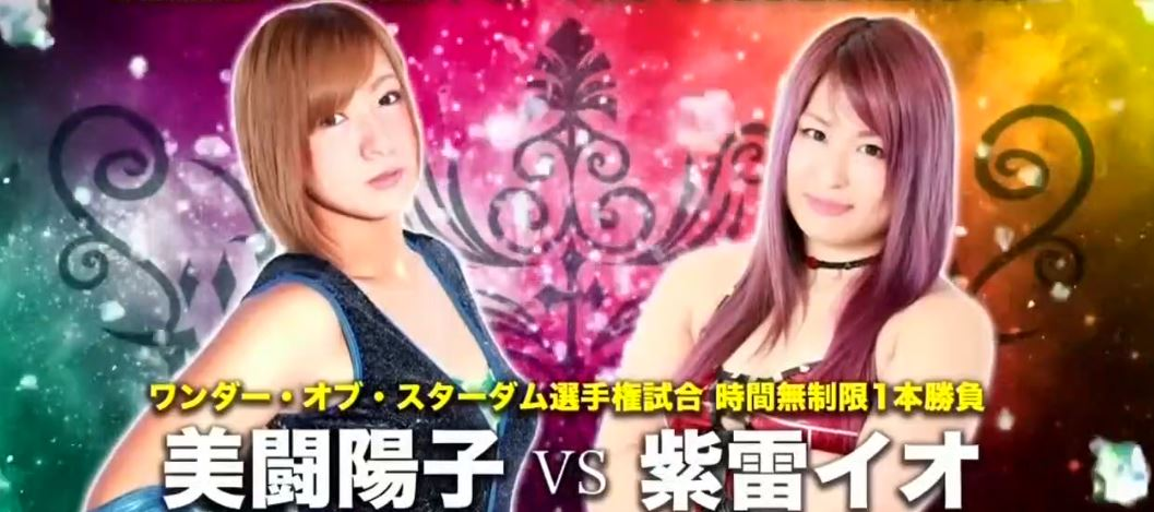 Joshi City Weekend Update for December 3rd, 2017