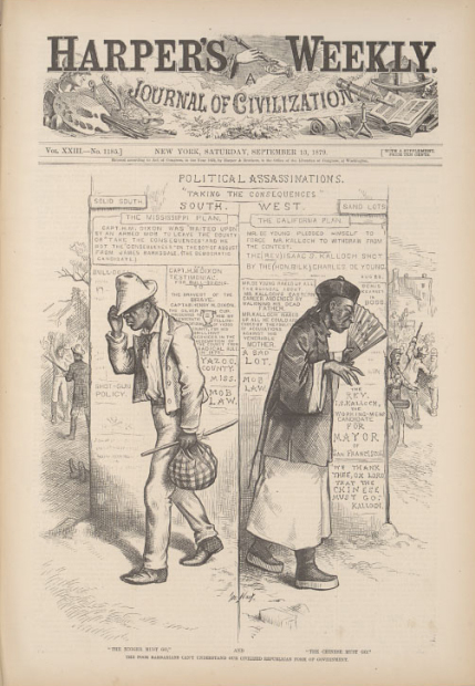 On this 1879 cover of Harper's Weekly, drawn by Thomas Nast, the African American in the South and the Chinese man in the West share a similar dilemma – pawns in a volatile debate regarding their right to vote, access to work, and be accepted into the larger American society. (Credit: thomasnastcartoons.com)
