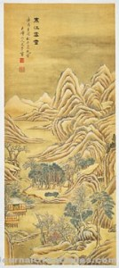 Chinese Silk Scroll: Mountain Landscape