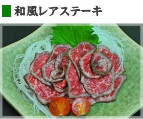 tezukuri_wafu