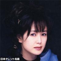 藤谷 美和子 / ふじたに みわこ / Fujitani Miwako