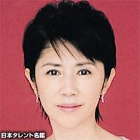 田中 好子 / たなか よしこ / Tanaka Yoshiko