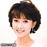 斉藤 慶子 / さいとう けいこ / Saitou Keiko