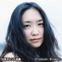 池脇 千鶴 / いけわき ちづる / Ikewaki Chizuru