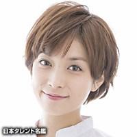 大谷 みつほ / おおたに みつほ / Ootani Mitsuho