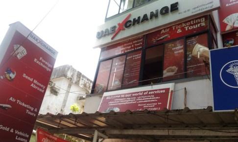 UAE Exchange, コーチン