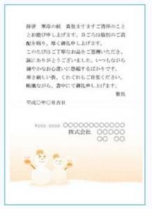 2014-11-07_060556.jpg.pagespeed.ce.Q-RgL9QcTB