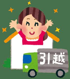 hikkoshi03