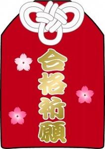 goukaku07