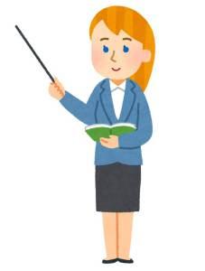 teacher_english_woman
