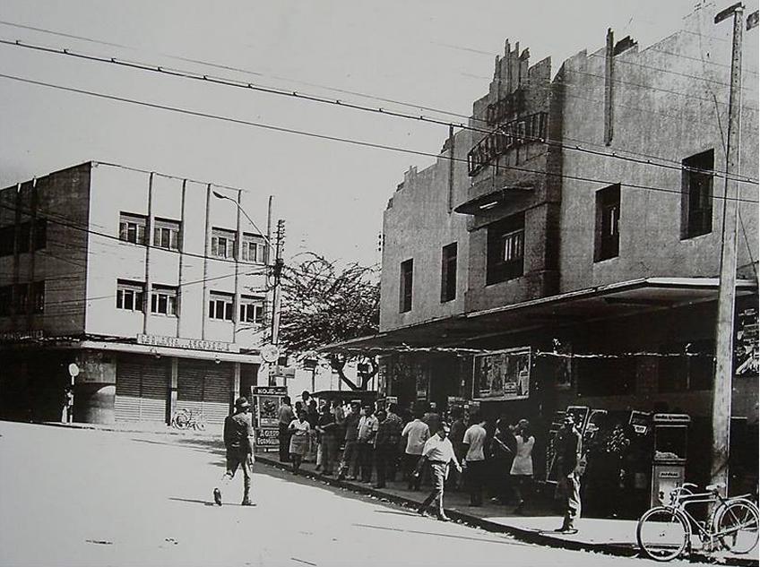 Cine Caruaru final 1960s