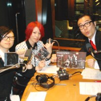 exist†trace Jyou and Mally on Tokyo Radio FM 80