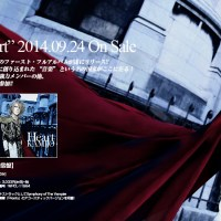KAMIJO Special Ustream Show from CDJapan