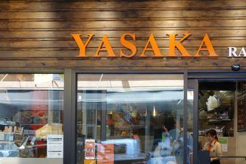 Yasaka-Ramen