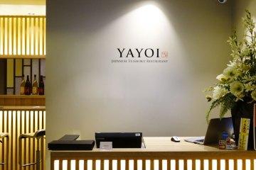 YAYOI_SYDNEY-CBD