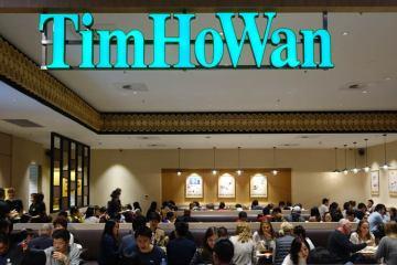tim ho wan chatswood  (4)