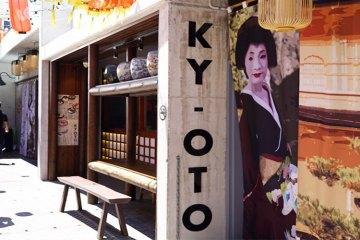 Kyoto Kensington Street Spice Alley (1)