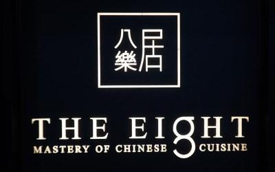 The Eight Restaurant Sichuan Banquet Haymarket (8)
