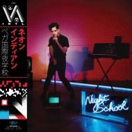 cover_night_school