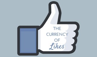 currency of social media likes
