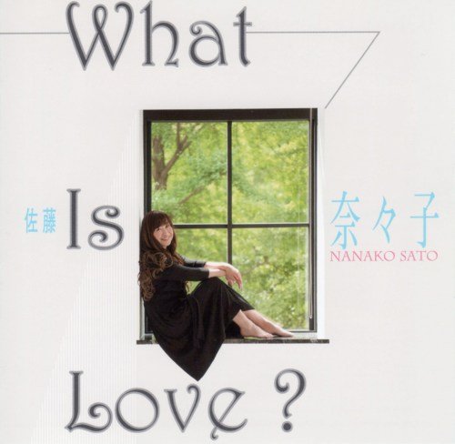 What Is Love / 2016