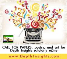 Call for Submissions for Depth Insights.