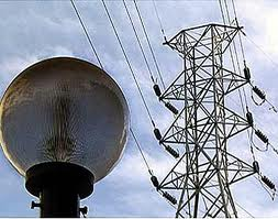 pakistan electricity