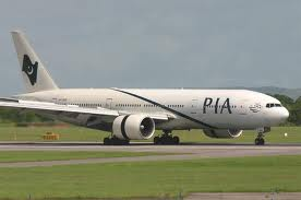 PIA smuggling scandals