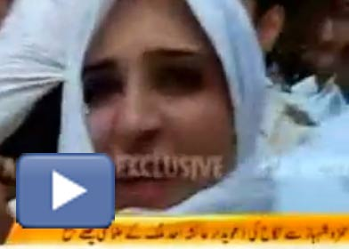aisha malik second wife of hamza shahbaz, secret marriage