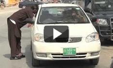 pmln-scandals-car-scandals