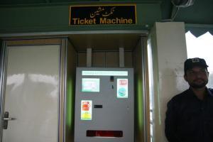 metro ticket machine Lahore Pakistan