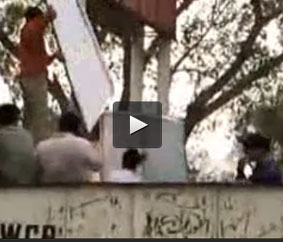 people removing PTI banners