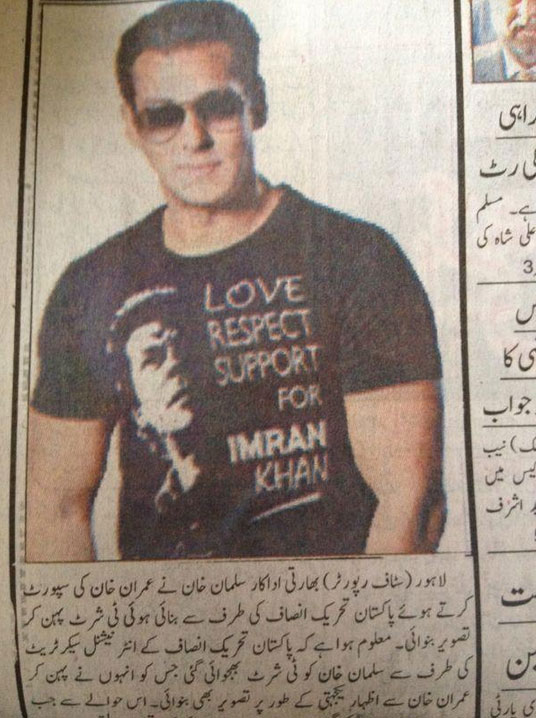 Salman-khan-wearing-PTI-TSh