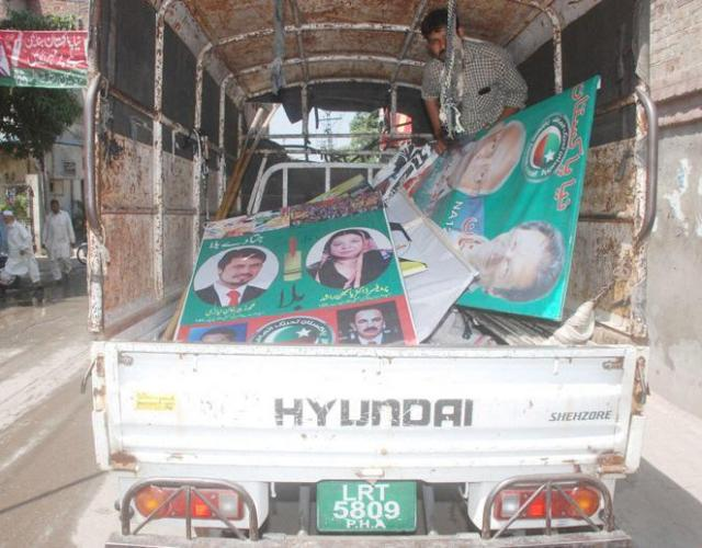 pti banners