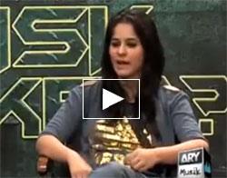 girl-exposes-waqar-zaka