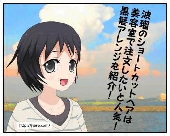 haru2_001