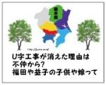uji_002