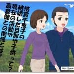 倍賞千恵子の結婚した旦那や子供って?現在の活動や高倉健との関係とは?