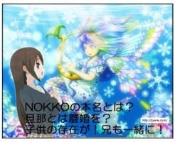 nokko_001
