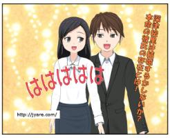fukatu_001