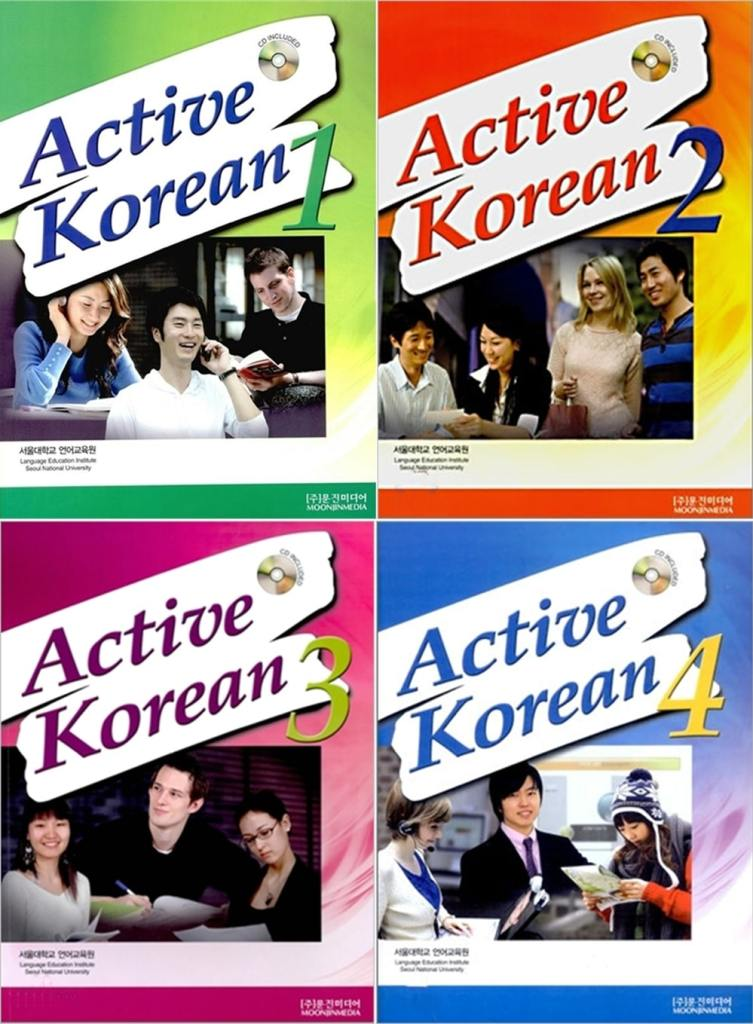 ACTIVE KOREAN