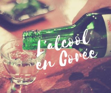 alcool en corée du sud