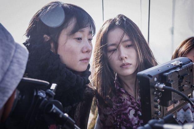 Interview de la réalisatrice, Lee Kyung Mi