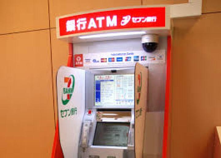 時間外ATM