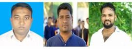 কচুয়া উপজেলা ছাত্রদলের কমিটি গঠন :সভাপতি ইসমাইল, সম্পাদক ওমর ফারুক,সাংগঠনিক জুয়েল