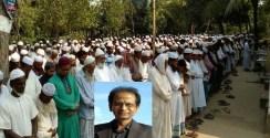 এফআর  টাওয়ারে অগ্ন্কিান্ডে নিহত কচুয়ার আতউর রহমানের গ্রামের বাড়িতে শোকের মাতম