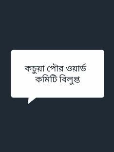 IMG_20190419_220607