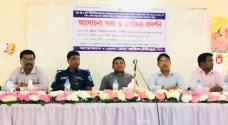 কচুয়ায় জেলা তথ্য অফিসের আলোচনাসভা ও চলচ্চিত্র প্রদর্শন
