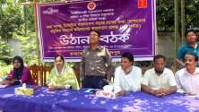 কচুয়ায় উপজেলা তথ্য অফিসের উঠান বৈঠক অনুষ্ঠিত
